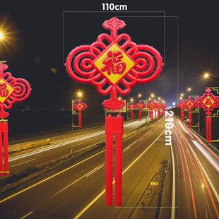 道路景观中国结