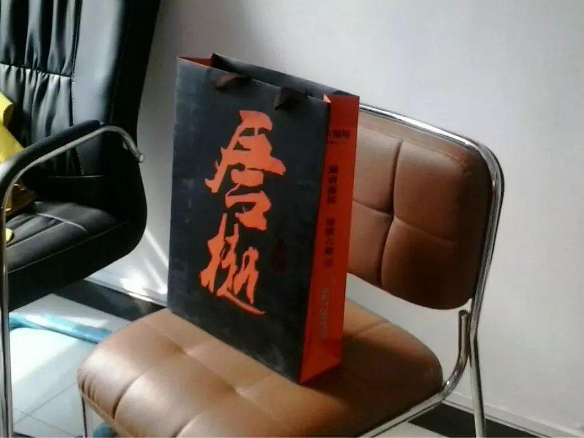 西安唐樾手提袋