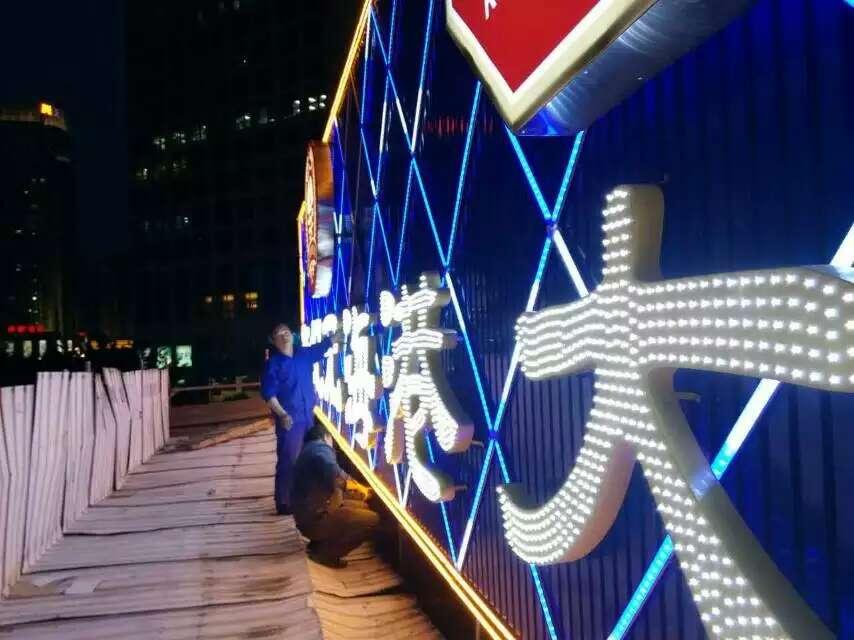 西安新纪元海港大酒楼户外广告牌